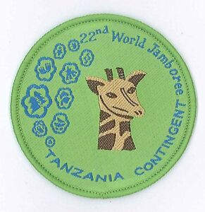 2011 World Scout Jamboree TANZANIA Contingent Patch