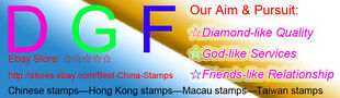 Best China Stamps