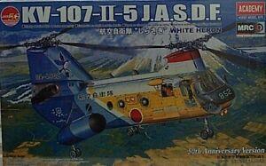 Academy-1-48-KV-107-II-5-JASDF-White-Heron-Helicopter