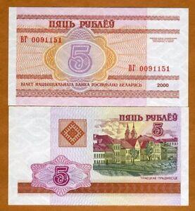 Belarus-5-Rubles-2000-EX-USSR-P-22-UNC