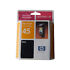 HP 45 (51645A#140) Black Ink Cartridge