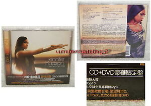 Jennifer Hudson I Remember Me Taiwan Ltd CD+DVD w/OBI