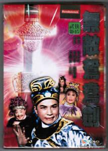 HKG-60s-DVD-R-0-Invincible-Yuanyang-Swords-Tso-Tat-wah-Walter-Cho