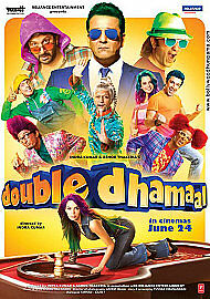 Double-Dhamaal-DVD-NEW