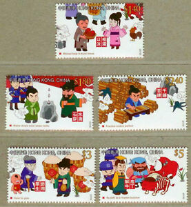 Hong-Kong-2011-Chinese-Idioms-and-Their-Stories-Stamps