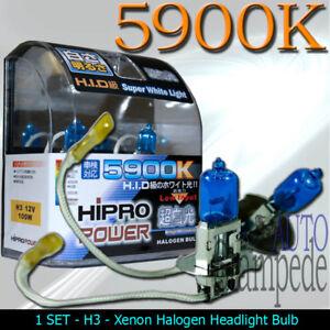 H3 SUPER WHITE 5900K 100WATT XENON HID FOG LIGHT BULBS