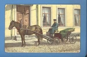 RUSSIA RUSLAND TYPE AND HORSE POSTCARD PRE 1912