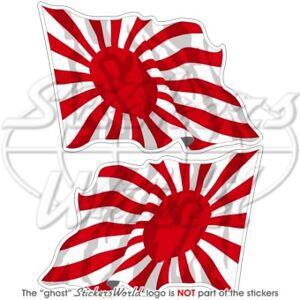 japon soleil levant drapeau flottant 75mm autocollant ebay. Black Bedroom Furniture Sets. Home Design Ideas