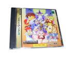 Capcom Sega Saturn Video Games