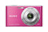 Sony Cyber-shot DSC-W530 14.1 MP Digital Camera - Pink