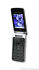 Cell Phone: Sony Ericsson TM717 Equinox - Black (T-Mobile) Cellular Phone