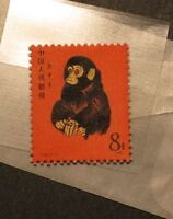 beware of fake T46 monkey stamp