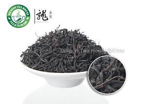 Jiu-Qu-Hong-Mei-Red-Plum-Black-Tea-100g-3-5-oz