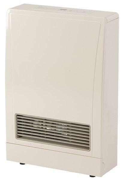 Rinnai Heater Buying Guide