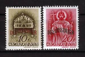 HUNGARY-1941-Acquisition-of-Yugoslav-Territory-MNH
