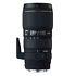 Camera Lens: Sigma EX APO DG Macro HSM 70-200 mm f/2.8 Lens Canon