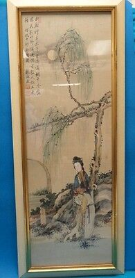 QING DYNASTY CHINESE SILK PAINTING SIGNED ~37x12