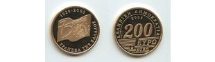 tanya-tony-dimis coins
