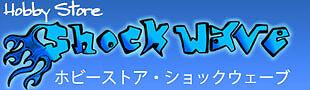 Hobby Store Shockwave