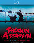 Shogun Assassin: 5 Film Collector's Set (Blu-ray Disc, 2012, 2-Disc Set)