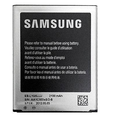 Samsung Galaxy S3 Akku: So nutzen Sie die Leistung maximal aus