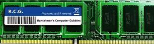 Rancelman's computer gubbins