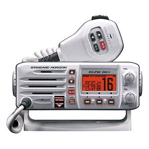 The Advantages of VHF Radio Communication