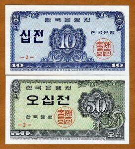 FRACTIONAL-SET-South-Korea-10-50-Jeon-1962-P-28-UNC