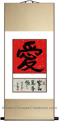 Chinese Wall Decor Art Chinese Calligraphy Scroll- Love
