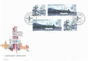 Sweden 1985 Mi 1340-41 FDC Ship Schiff Ssailboats - <span itemprop=availableAtOrFrom> Dabrowa, Polska</span> - Sweden 1985 Mi 1340-41 FDC Ship Schiff Ssailboats -  Dabrowa, Polska
