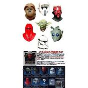 Star Wars Real Mask