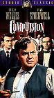 Compulsion (VHS, 1995)