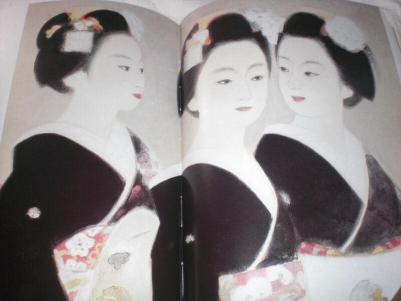Japanese Paintings Nihon-ga Art Book TERASHIMA SHIMEI Bijin-ga Kimono Maiko Gion