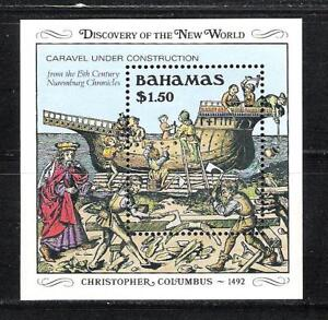 BAHAMAS-667-MNH-S-S-CARAVEL-UNDER-CONSTRUCTION-SCV-7-00
