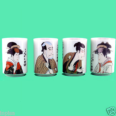 Tea Cup Set Sharaku Painting 4 Cups X 5oz Ceramic + Gift Box Made In Japan