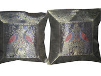 SILK BROCADE CUSHION COVER
