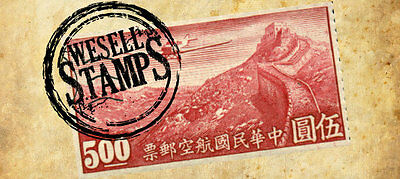 wesellstamps