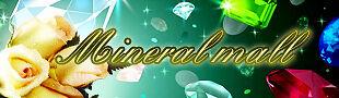 mineralmall