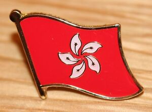 HONG KONG Flag Metal Lapel Pin Badge *NEW*