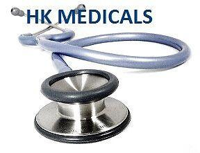 hk-medicals