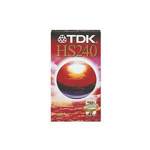Handwerkszeug für Videofreunde: VHS-Leerkassetten