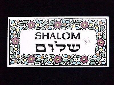 metziYa Gifts and Judaica