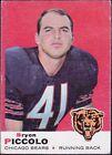 Rookie Joe Namath Original Football Trading Cards