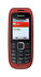 Mobile Phone: Nokia C1-00 - Red (Unlocked) Mobile Phone