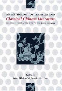 NEW Classical Chinese Literature