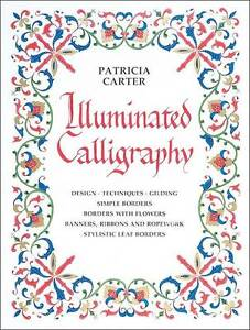 Bk2414/4 - Illuminated Calligraphy