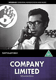 Company Limited - (DVD) - New