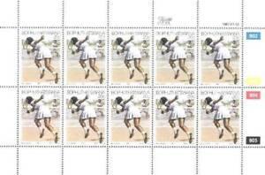 Bophuthatswana 1987 Mi klb 182 ** Tenis Tennis Sport - <span itemprop=availableAtOrFrom> Dabrowa, Polska</span> - Bophuthatswana 1987 Mi klb 182 ** Tenis Tennis Sport -  Dabrowa, Polska