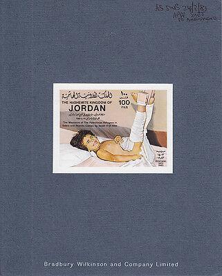 Jordan Sc 1145-1150 Proof. 1983 Rejected Die Proofs on Bradbury Wilkinson Cards