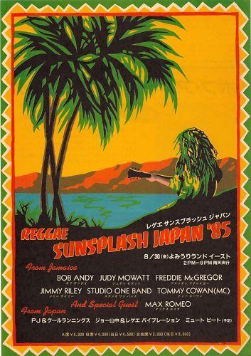 REGGAE SUNSPLASH JAPAN 1985 Bob Andy Judy Mowatt Freddie McGregor Jimmy Riley...